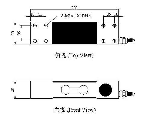 Loadcell mavin NA21, Loadcell mavin NA21, mavin-na21-china_1341881586.JPG