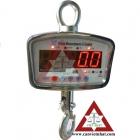 can dien tu, cân điện tử - Cân treo điện tử 300kg